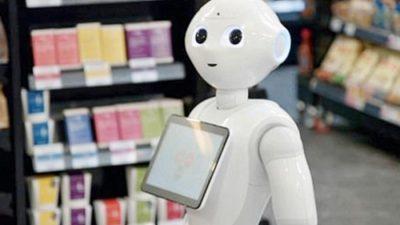 """Робот """"доби отказ"""" во супермаркет, оти ги збунувал купувачите"""
