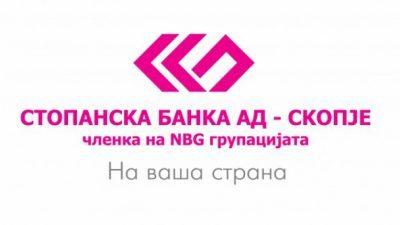 Кариера во Стопанска банка – A.Д. Скопје