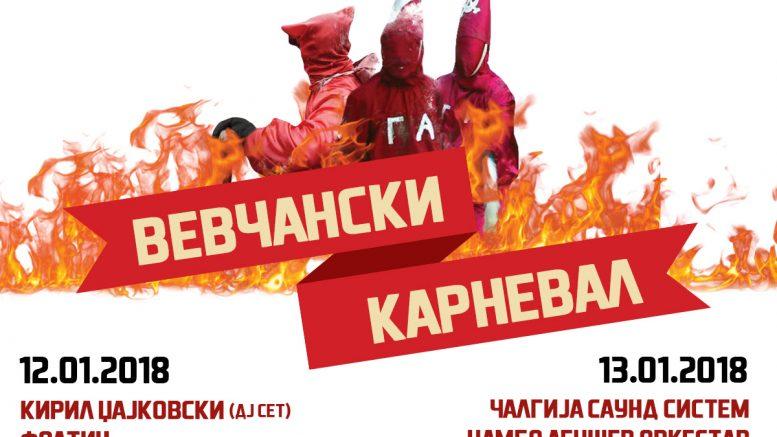 vevcanski-karneval.jpg