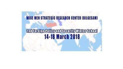Зимска школа за надворешна политика и безбедност