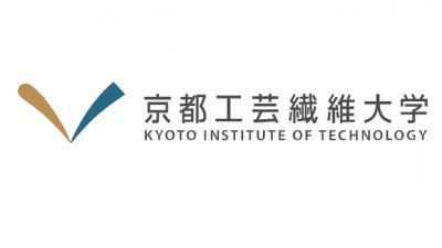 Повик за апликации, Летна школа во Кјото 2018
