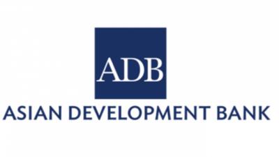 Платена програма за практикантска работа во АБР во Филипини