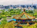 Студирајте бесплатно во Пекинг