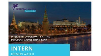 "Практикантска работа на ""Kremlin Watch Program"""