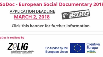Обука: Европски социјален документарен филм