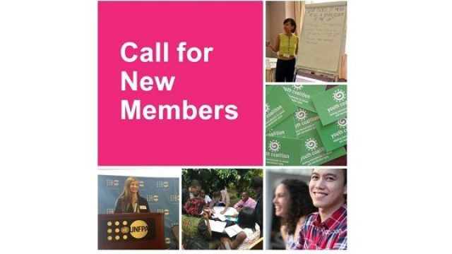 Youth-Coalition-is-excited-to-open-its-2018-call-for-applications-for-new-members.jpg