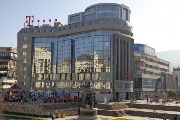 makedonija-telekom.jpg