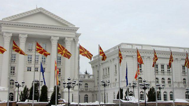 makedonska-vlada.jpg