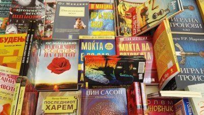 """Саемот на книга годинава во СЦ """"Борис Трајковски"""""""