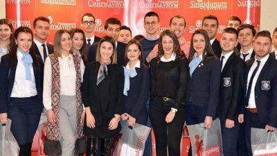 """Студентите од УТМС, реализираа студиско патување со посета на универзитетот """"Сингидунум"""""""