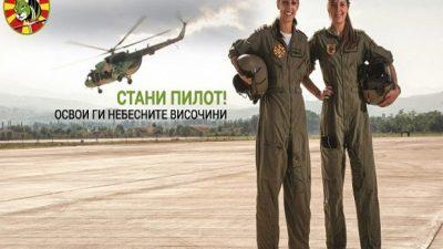 Воената академија објави конкурс за пилоти