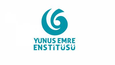 Повик за апликации, Турска летна школа 2018