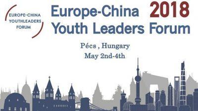 Повик за апликации, Форум на младински лидери на Европа и Кина 2018