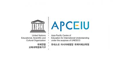 Повик за апликации, Работилница за младинско лидерство во Сеул, Република Кореја