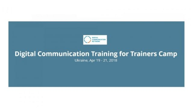 Digital-Communication-Training-of-Trainers-Camp.jpg