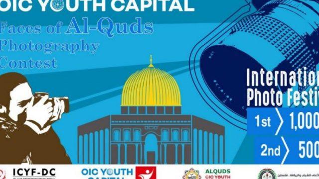 Faces-of-Al-Quds-International-Photography-Contest.jpeg