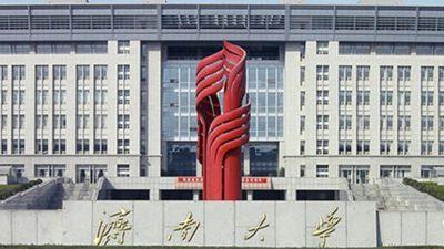 Стипендија за додипломски студии за компјутерски науки на Универзитетот во Жинан во Кина