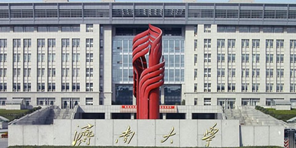 Graduate-Studies-Computer-Science-Scholarship-at-University-of-Jinan-in-China.jpg