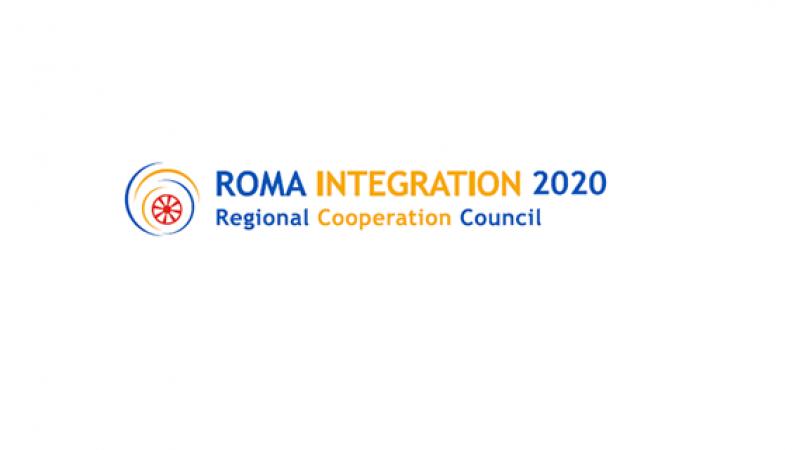 Отворен повик за консултантски услуги за интеграција …