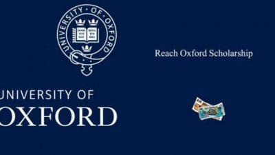 Стипендии на Универзитетот во Оксфорд