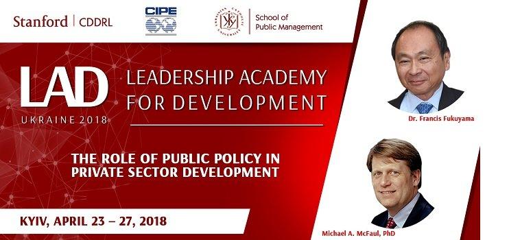 The-Leadership-Academy-for-Development-in-Ukraine-LADU-2018.jpg