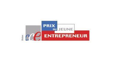 Награда за млади претприемачи 2018