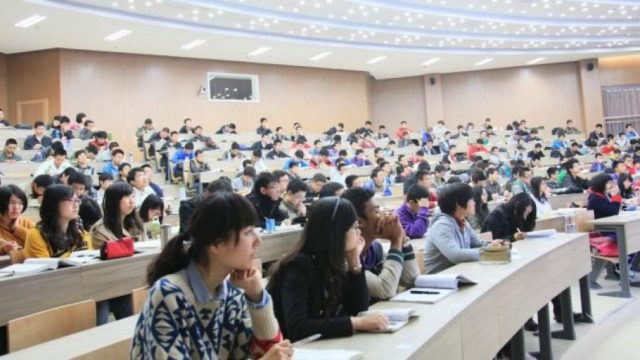 USTC-Chinese-Government-Scholarship.jpg