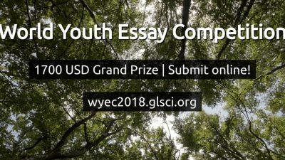 Светски натпревар за есеи за млади 2018