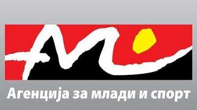 """АМС аплицира за првпат аплицира преку """"Еразмус плус"""" – """"Европска недела на спортот"""""""