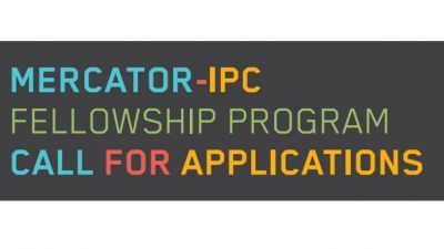 Програма за стипендии во Турција