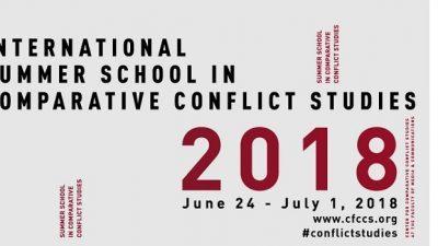 Меѓународна летна школа за компаративни студии за конфликти во Белград, Србија