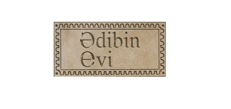 dibin-Evi-Story-Writing-Contest.jpg