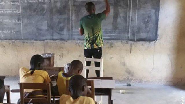 nastavnik-vo-gana.jpg