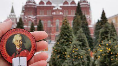 """Славјански дел од тимот на иднината на форумот """"Русија – земја на можности"""" во Москва"""