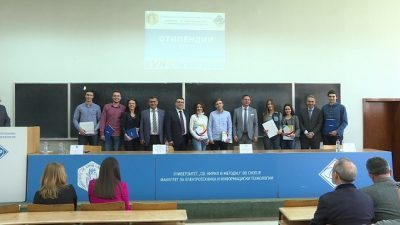 Стипендии за најдобрите студенти од ФЕИТ