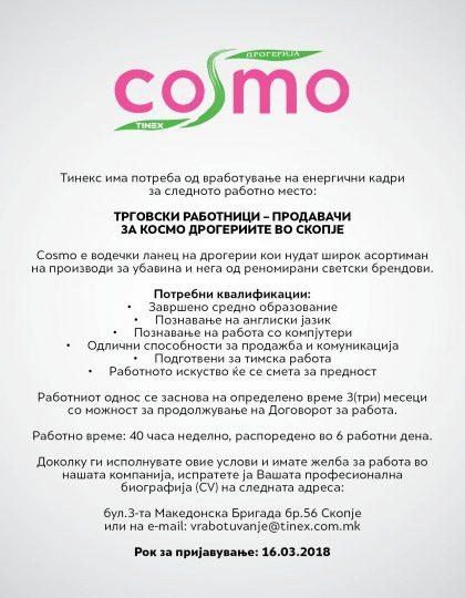tinex-oglas.jpg