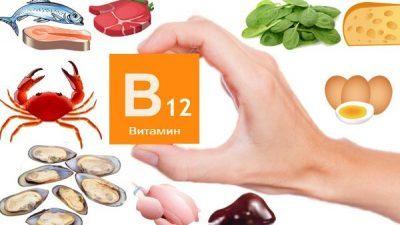 Зошто ни е потребен витаминот Б12?