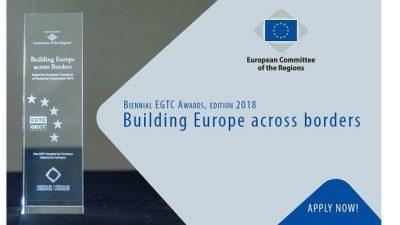 """Повик за апликации, награда 2018 – """"Градење на Европа преку граници"""""""