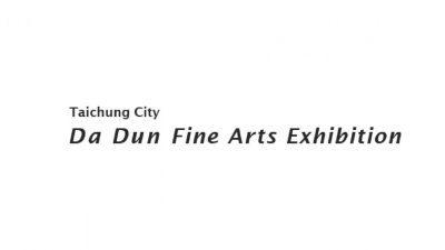 Изложба на ликовни уметности