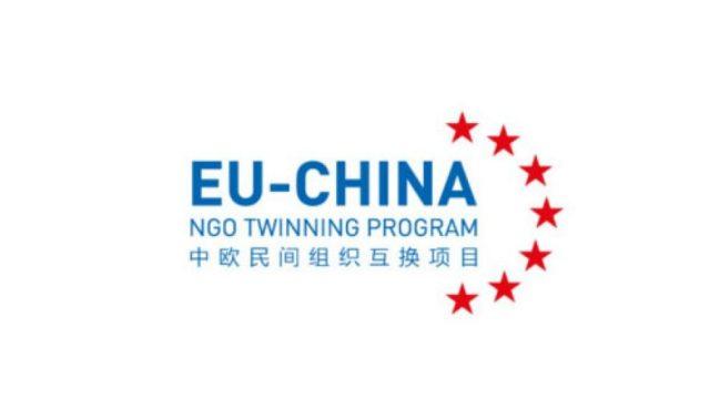 EU-China-Twinning-Scholarship-Program-2018.jpg