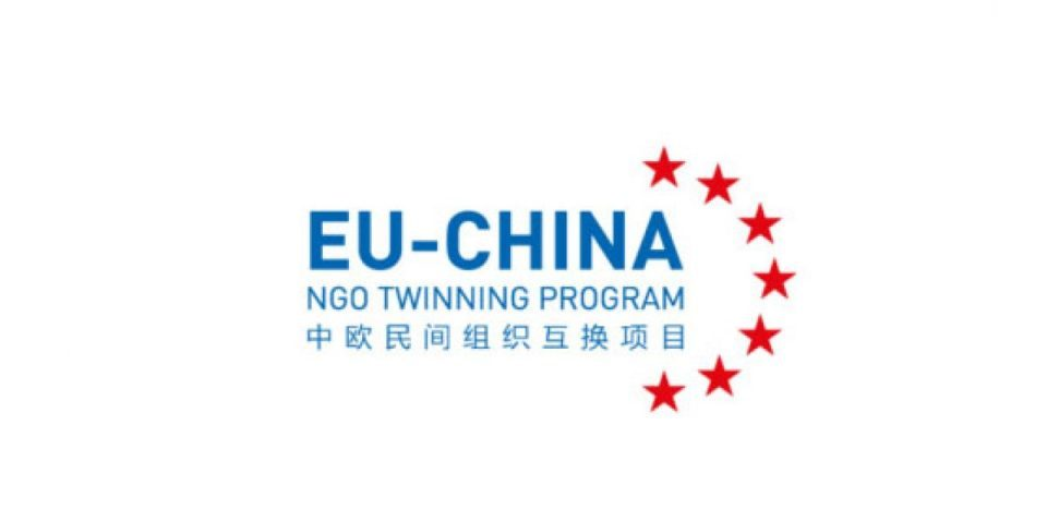 EU-China-Twinning-Scholarship-Program-2018.jpg