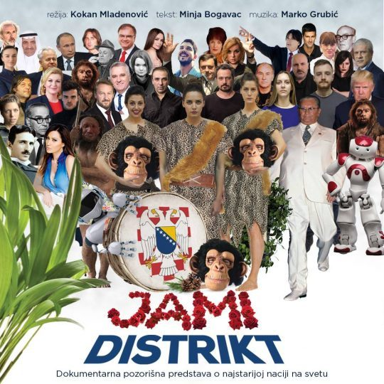 Jami-Distrikt-Plakat.jpg