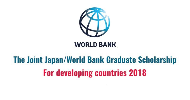 Joint-Japan-World-Bank-Graduate-Scholarship-Program.jpg