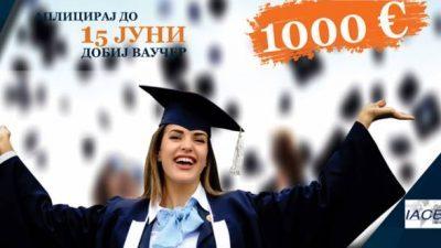КОНКУРС за запишување студенти на прв циклус универзитетски додипломски студии и втор циклус универзитетски (магистерски) студии на Универзитетот за туризам и менаџмент во Скопје
