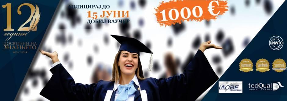 KONKURS-za-zapishuvanje-studenti-na-prv-ciklus-univerzitetski-dodiplomski-studii-i-vtor-ciklus-univerzitetski-magisterski-studii-na-Univerzitetot-za-turizam-i-menadzment-vo-Skopje.jpg
