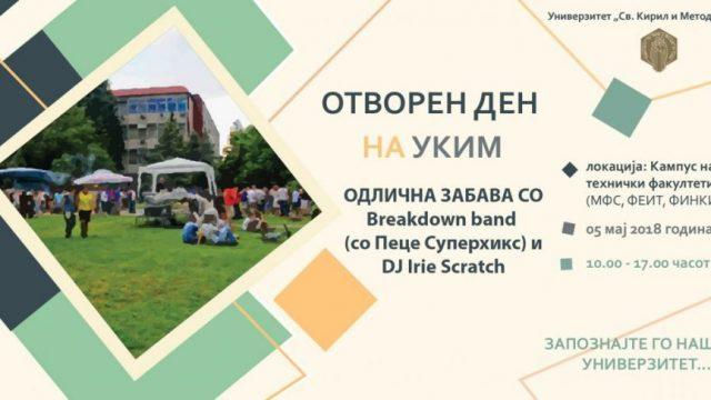 Otvoren-den-na-UKIM-05.05.2018-godina.jpg