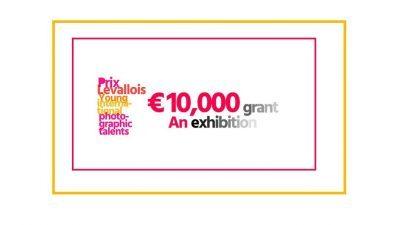 Prix Levallois 2018 – Меѓународен фото-натпревар