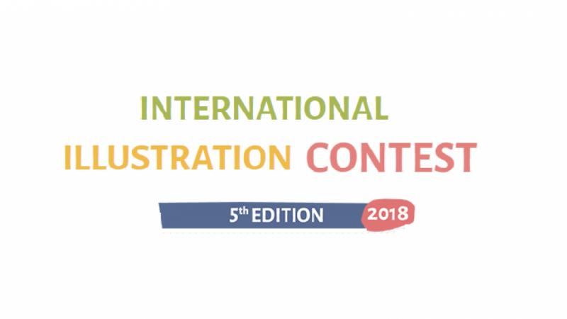 Меѓународен натпревар за илустрација 2018 – That's a …