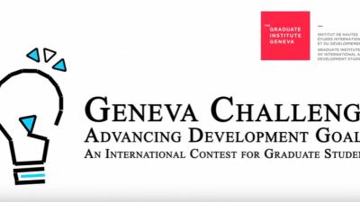 Женевски предизвик 2018 – Меѓународен натпревар за студенти на постдипломски студии