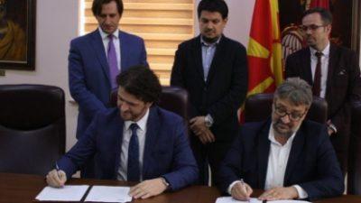 УГД потпиша Договор за соработка со Универзитетот во Урошевац (Феризај), Косово